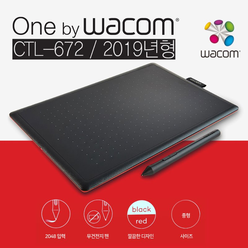타블렛 One by WACOM CTL-672,WACOM
